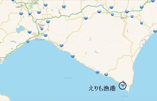 えりも漁港位置.jpg
