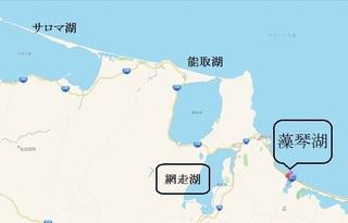 藻琴湖b.jpg